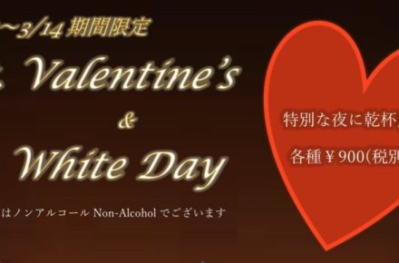 伊豆のリゾートホテル、公式UMITO the salon IZU期間限定イベントのお知らせ